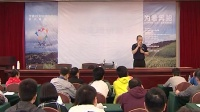陈方灿博士宁波训练营运动体能康复讲座