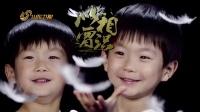 山东卫视《中国面孔》宣传片 概念篇