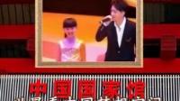 豆豆版世界看中国-豆豆黄嘉琪