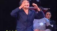 豫剧:任长霞 母亲哭长霞