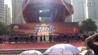 安徽省首届广场舞大赛合肥瑶海区专场《花船瑶》