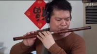 管子先生笛子视频演奏《农家乐》