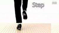 01step(使担拍)-踏