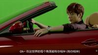 [杨晃] 好有爱 韩国长腿欧巴李敏镐最新中文献唱 你长得好巴适哦