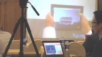Global AR Summit TI 虚拟穿戴产品平台