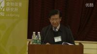 万宝瑞部长在2013全球粮食政策报告发布会上的演讲_2014.3.24北京