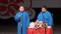 岳云鹏,孙越最新相声《杂学唱》