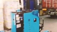 WaiWaiLife日本东京仓库集装箱装柜