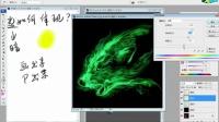 原画CG插画设计教程03-魔幻特效的技法