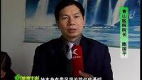 香山医院为章阿芬双膝关节置换(63岁术后4年2012年回访)