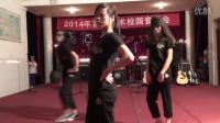 01元素舞队【为你而疯】