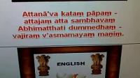 法句经 12 自己品 - ATTA VAGGA in Pāli & English