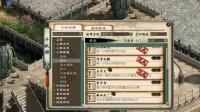 【天际神秀】大话西游2【杀塔攻略】---护身符功绩