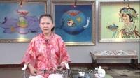 24-3第二十四集《西游记金丹揭秘》