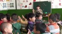 2014昌黎县后两山小学幼儿园公开课视频-薛凤颖