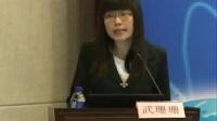 武姗姗-累积Meta分析和TSA分析(循证医学研讨会)