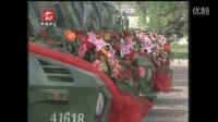 2014.5.1《驻军部队现役军人集体婚礼》