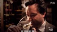 一分钟红酒课:新西兰白苏维翁