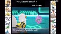 口袋^_^老喷之家 历代冠军联赛4-1竹兰逆袭小茂~(惜大君解说)