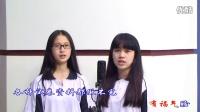 东莞市轻工业学校校园MV—《轻工生活的日子》