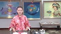 24-4第二十四集《西游记金丹揭秘》