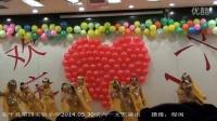 程闽摄像:东平县第四实验小学2014.05.30庆六一演出(字幕)