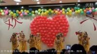 程闽摄像:东平县四实小2014.5.30庆六一演出