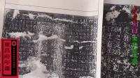 张宪昌拓片 宋宣和二年 泰山竹林寺 摩崖石刻《花冠菩萨》拓片南忠豹书屋 东昌年画社藏品