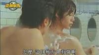 炎神战队轰音者(国语版)-第47集