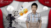 [Movie Ring]第三期:黄晓明、陈乔恩演绎浪漫爱情剧《激浪青春》