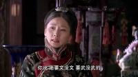44集电视连续剧刀客家族的女人17