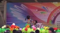 2014年北大街小学庆六一活动《爱在身边》