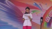 2014年北大街小学庆六一活动《爱在流动》