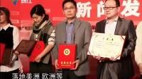 广东台珠江频道蝉联全国省级地面频道第一名