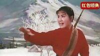 现代京剧《智取威虎山》选段  坚决要求上战场