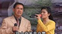 云南农村民歌 192