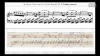 莫札特第三號奏鳴曲Mozart Sonata No. 3 in B Flat Major KV281