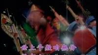刘三姐 群众对唱《只有山歌敬亲人》  高清