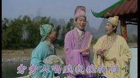 刘三姐 秀才对唱《隔山唱歌山答应》   高清