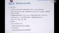 【无限互联独家首发Swift教程】01(新) Swift简介&开发环境搭建