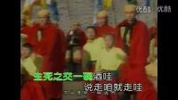 好汉歌 刘佳琦长号手长号独奏(录音棚版)
