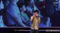 【视频】杭州群星演唱会情歌王子光良现场演唱 《童话》