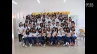 东莞市轻工业学校——2013年10级毕业视频