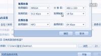 【斑斓软件测评】001<QQ影音>转码和压缩测评(稍加优酷高清标准)