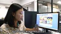 《今日新闻》泰国反洗钱办公室调查E-Money 卡赌球