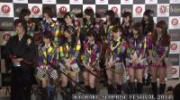 140618 MAiDiGiTV AKB48 「KYORAKU SURPRISE FESTIVAL 2014」