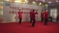 大刘庄华明舞蹈_高清