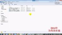 【斑斓软件测评】002<优酷客户端>转码,断点上传和上传高清检测