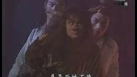 西游记 张卫健 黎耀祥 第3集