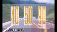 理论05 交通标线_学车视频
